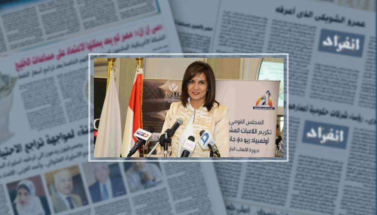 سفير الكويت بالقاهرة يبحث مع وزيرة الهجرة دعم العلاقات الثنائية مع مصر - انفراد