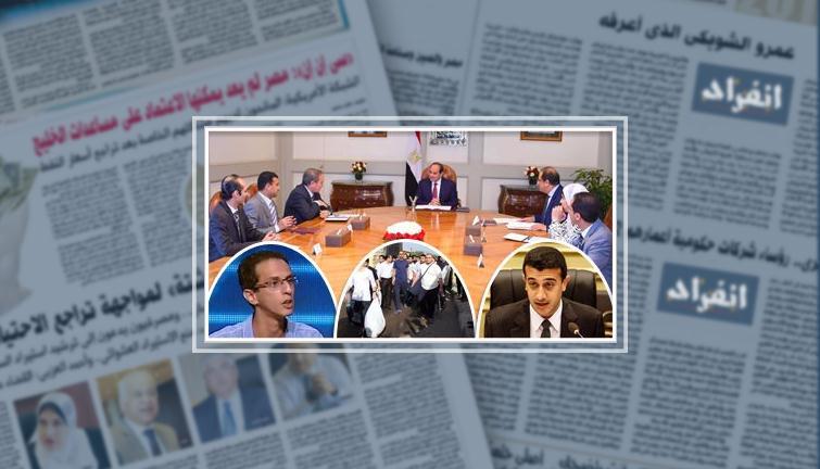 لجنة العفو الرئاسى تواصل حصرها لأسماء الشباب المحبوسين