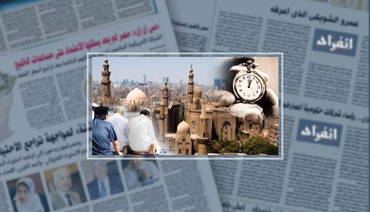 مواقيت الصلاة اليوم الخميس 1/12/2016 بمحافظات مصر والعواصم العربية