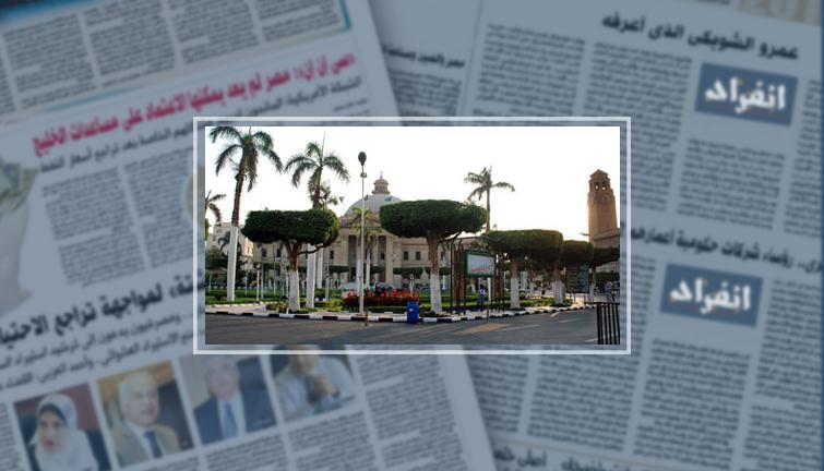 جامعة القاهرة تشارك باحتفالية اليوم العالمى لمناهضة التحرش .. غدا - انفراد