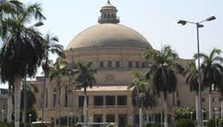 غدا.. نموذج  حكام الغد  يحاكى النظام الجمهورى بمصر فى جامعة القاهرة - انفراد