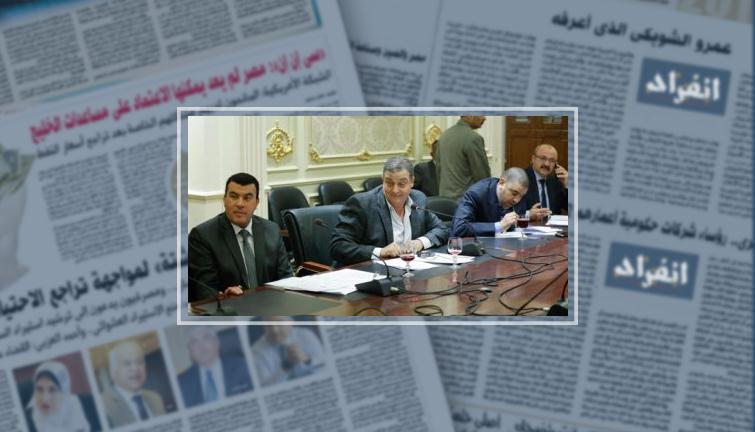 لجنة القوى العاملة بالبرلمان تجتمع 12 ديسمبر لمناقشة الشكاوى وطلبات الإحاطة