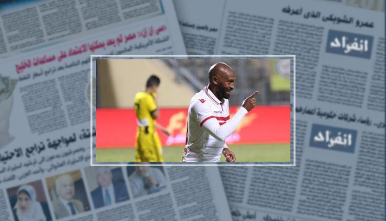 بالفيديو.. أجمل 10 أهداف فى ملاعب العالم.. هدف شيكابالا من بينها - انفراد