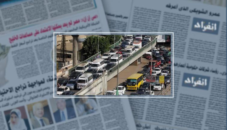 توقف حركة المرور أعلى الطريق الدائرى بسبب تصادم سيارتين - انفراد