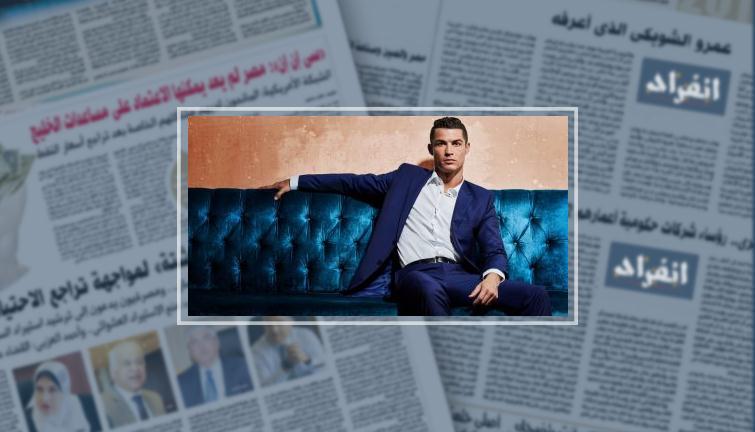 كريستيانو رونالدو يتفاعل مع فيديو حواره على أون بـ لايك  فى صفحة أبو هشمية
