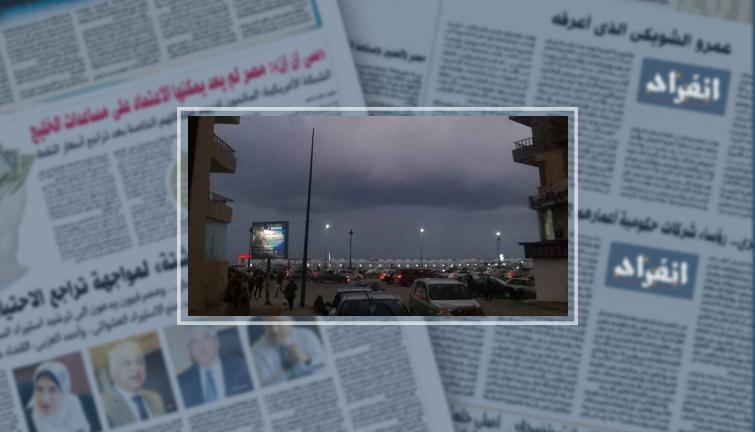 هطول أمطار غزيرة على الإسكندرية و انخفاض فى درجات الحرارة - انفراد