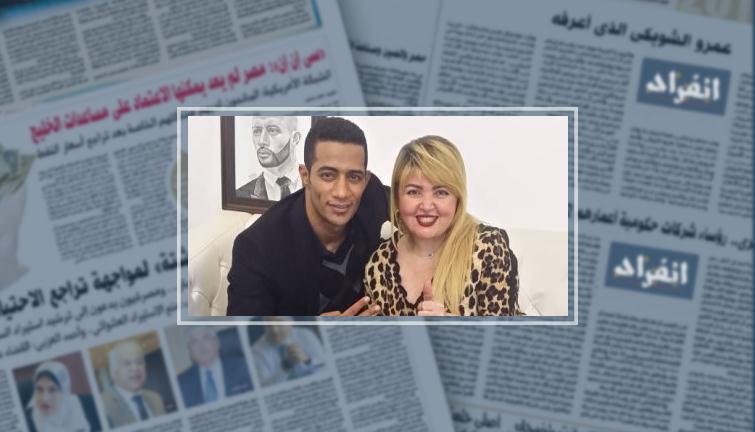 مها أحمد تنشر صورة لها مع محمد رمضان بعد حضور مسرحيته:  أجدع الجدعان  - انفراد