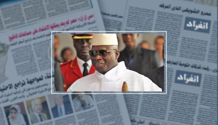 أداما بارو رئيس جامبيا