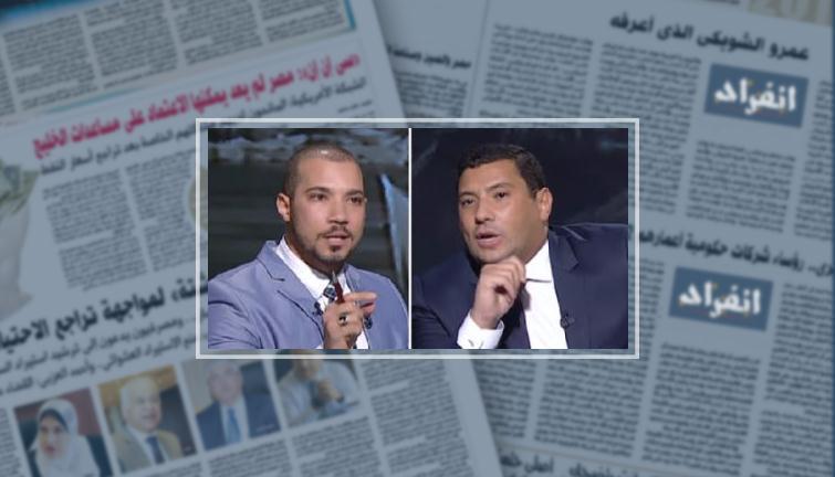 عبد الله رشدى وإسلام بحيرى