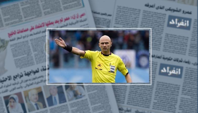 أخبار برشلونة اليوم.. صافرة روسية تدير مباراة البارسا وجلادباخ - انفراد