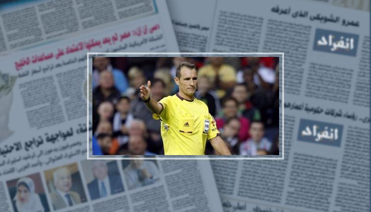 أخبار الدوري الإسباني اليوم.. ماركا تكشف عدم شرعية هدف سواريز - انفراد