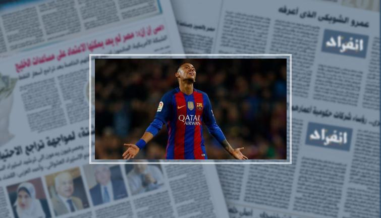 أخبار نيمار اليوم.. البرازيلى يبرئ ريال مدريد من ادعاءات برشلونة - انفراد