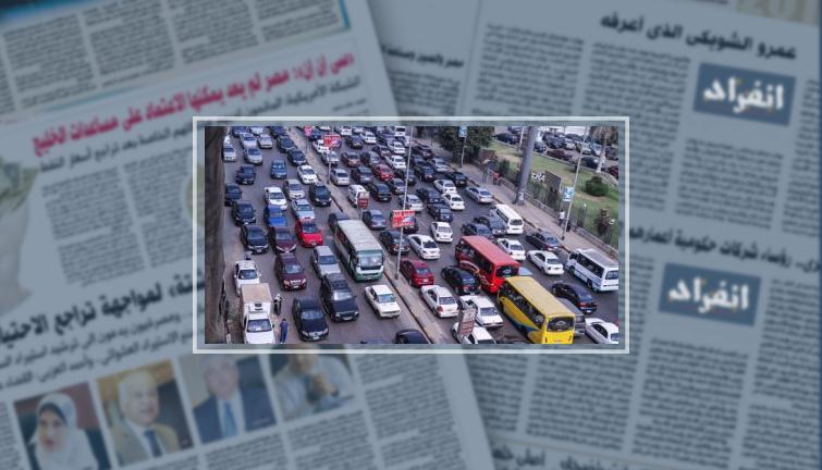 النشرة المرورية.. كثافات متحركة للسيارات بمحاور القاهرة والجيزة - انفراد