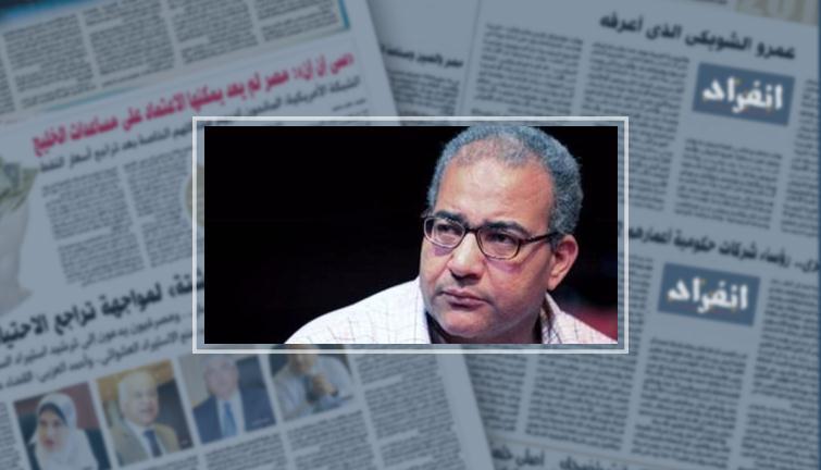 بيومى فؤاد يودع  كابتن أنوش  بعد تصوير 5 أشهر - انفراد