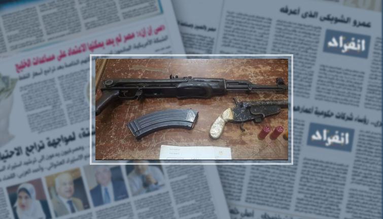 اسلحه ناريه - ارشيفيه