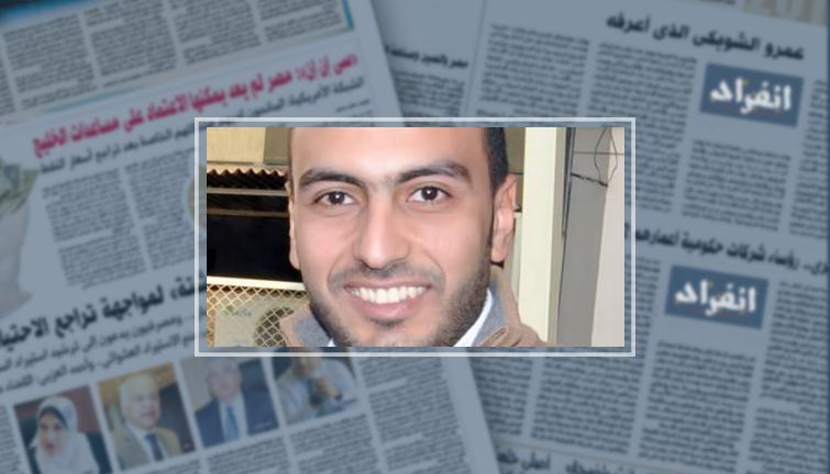 محمد تيسير - أمين لجنة الشباب بالحزب الدستورى الاجتماعى الحر