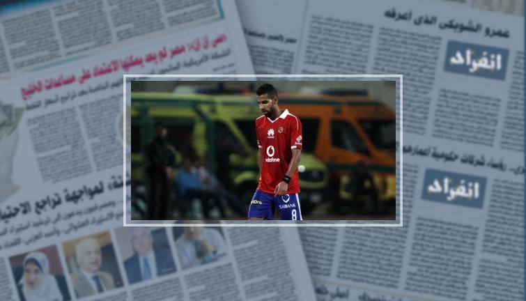 بالفيديو.. حارس دجلة يحرم مؤمن زكريا من هدف  على الطائر  - انفراد