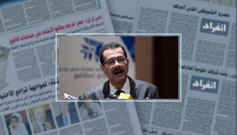 رئيس  اقتصادية قناة السويس  يعلن إطلاق مسابقة  المتميزون  لموظفى الهيئة - انفراد