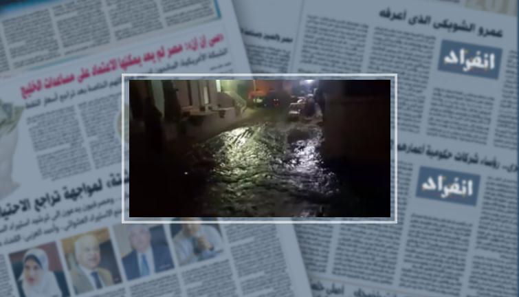 كسر بماسورة مياه قرية الدوير قبل إصلاحها