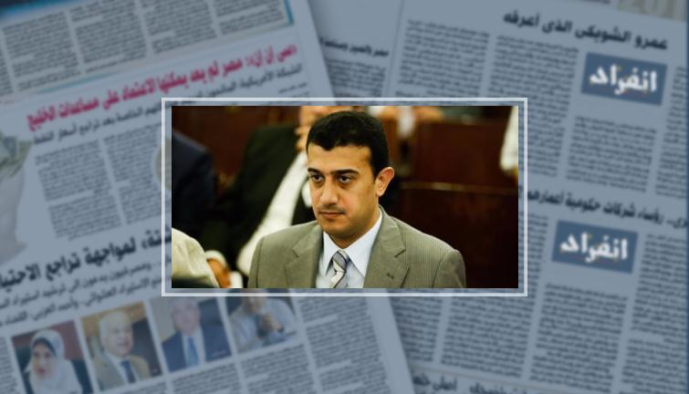 طارق الخولى عضو لجنة الخارجية بمجلس النواب