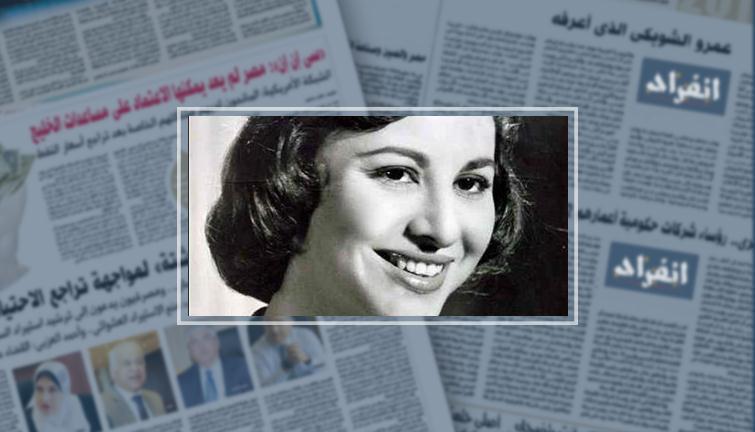 الشرق الأوسط  تحتفل بذكرى فاتن حمامة وكارم محمود - انفراد