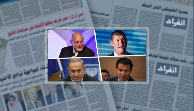 نتانياهو ورئيس الموساد والملياردير الاسترالى ومالك صحيفة يديعوت