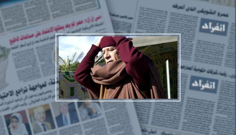 معمر القذافى الرئيس الليبى الراحل