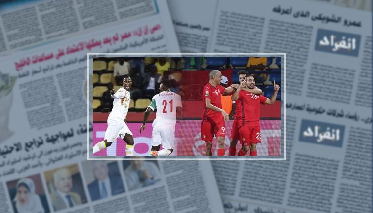 منتخب السنغال أول المتأهلين لربع نهائى أمم أفريقيا