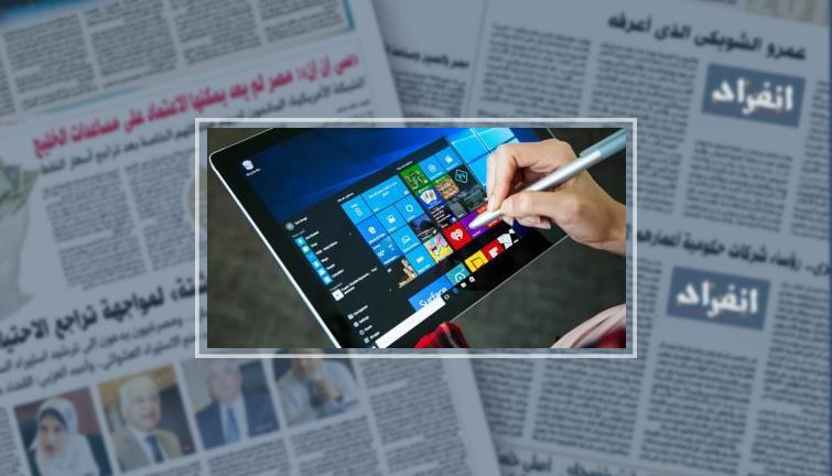 مايكروسوفت تطلق ميزة لتحسين البطارية داخل تحديث ويندوز 10 القادم - انفراد
