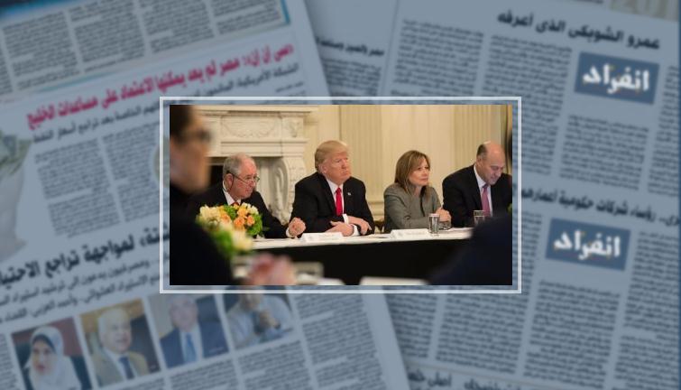 ترامب ينشر صورة له على  انستجرام  خلال اجتماعات البيت الأبيض: شكرا لدعمكم - انفراد
