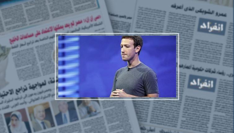 رغم الخسائر.. 4 أسباب تجعل فيس بوك يغار من سناب شات - انفراد