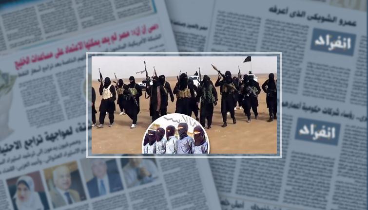 تنظيم داعش - أرشيفية