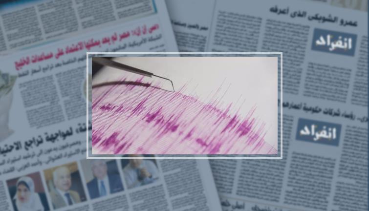 زلزال بقوة 7.1 درجة يضرب سواحل تشيلى - انفراد