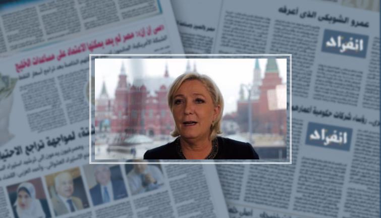 لوبان: اليورو سكين بضلوع فرنسا والانسحاب من الاتحاد الأوروبى لن يدمر باريس - انفراد