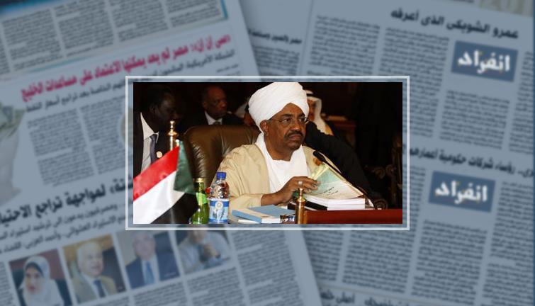 السودان تعلن موقفها الرسمى بشأن الأزمة الخليجية - انفراد