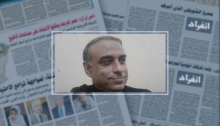 طارق البشبيشى القيادى السابق بجماعة الإخوان