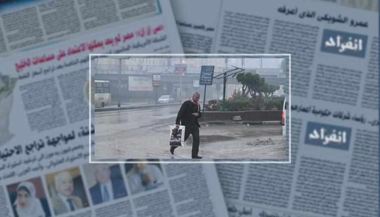 الأرصاد: أمطار بالقاهرة تصل لحد السيول على سيناء والبحر الأحمر.. اليوم - انفراد