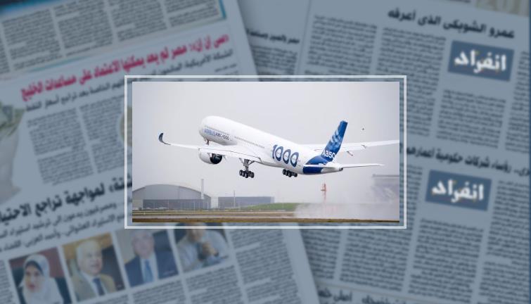 إيرباص تسرح 3700 موظف يعملون لديها فى 4 دول مختلفة  306294