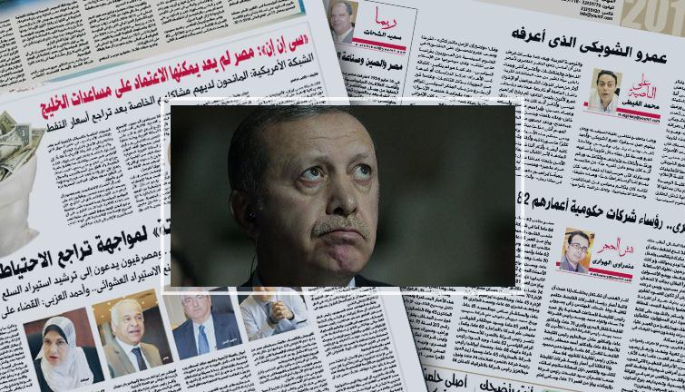 صحيفة أمريكية: مدارس تركيا تحولت إلى ساحات معارك - انفراد