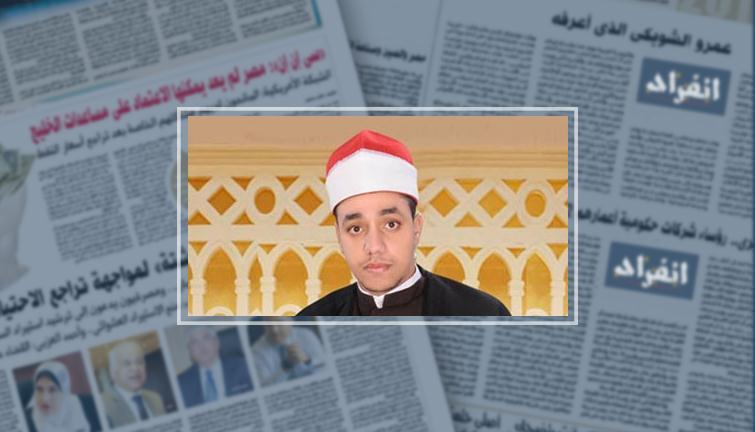 ... الطالب بكلية الصيدلة جامعة الأزهر
