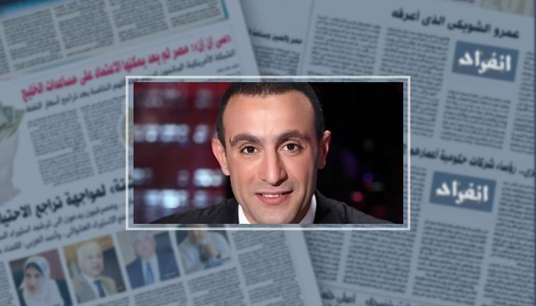 نتيجة بحث الصور عن فيلم 3 شهور أحمد السقا