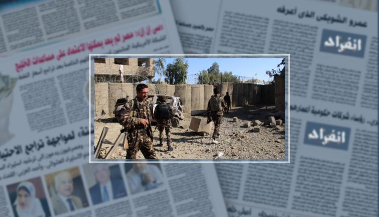"""مقتل 60 مسلحا وإصابة 20 آخرين من """"طالبان"""" فى غارة جوية أمريكية بأفغانستان  410423"""