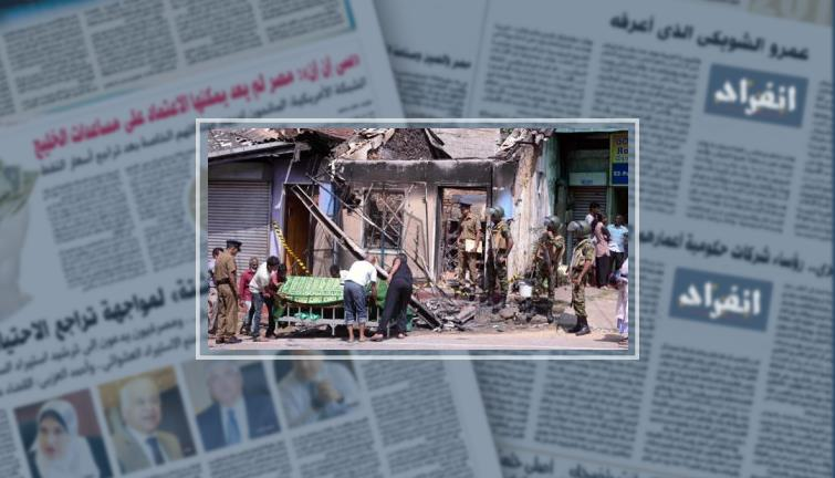 استهداف مساجد ومتاجر بأعمال عنف ضد مسلمين فى سريلانكا رغم حظر التجوال 413161