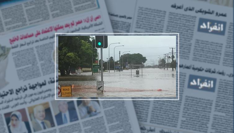صور فيضانات مدمرة تجتاح أستراليا  414606