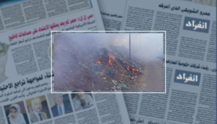 حريق مخلفات - أرشيفية