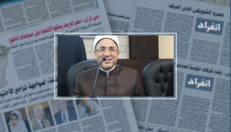 البحوث الإسلامية  يُحصن طلاب جامعة الأزهر من الأفكار الهدامة بإصدار 5 كتب - انفراد