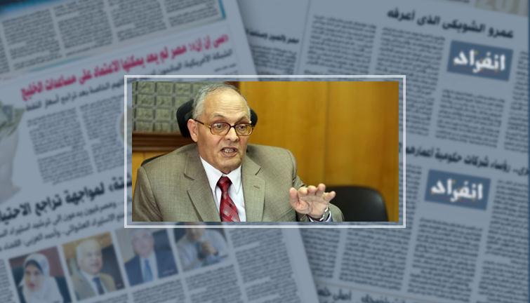الدكتور رضا العدل رئيس الشركة القابضة للصناعات الكيماوية