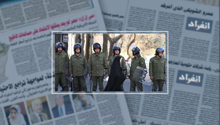 ابن كندى إيرانى توفى فى الحجز يتهم إيران بمنع والدته من السفر  60356