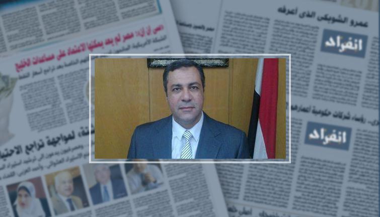 نتيجة بحث الصور عن العقيد محمد خريصة بدمنهور