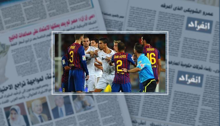 أخبار الدوري الإسباني اليوم.. الكلاسيكو يُخيم على برشلونة وريال مدريد